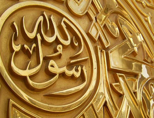 Imam al-Ghazali and the signs of the 'Ulama
