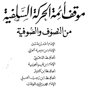 and muhammad is his messenger book pdf