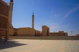 Muhammad ibn Saud Islamic University