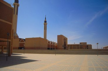 Muhammad ibn Saud Islamic University