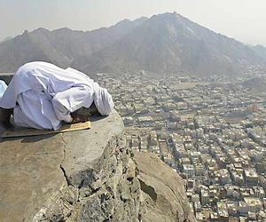 The Prohibition of Prostrating to Other than Allah