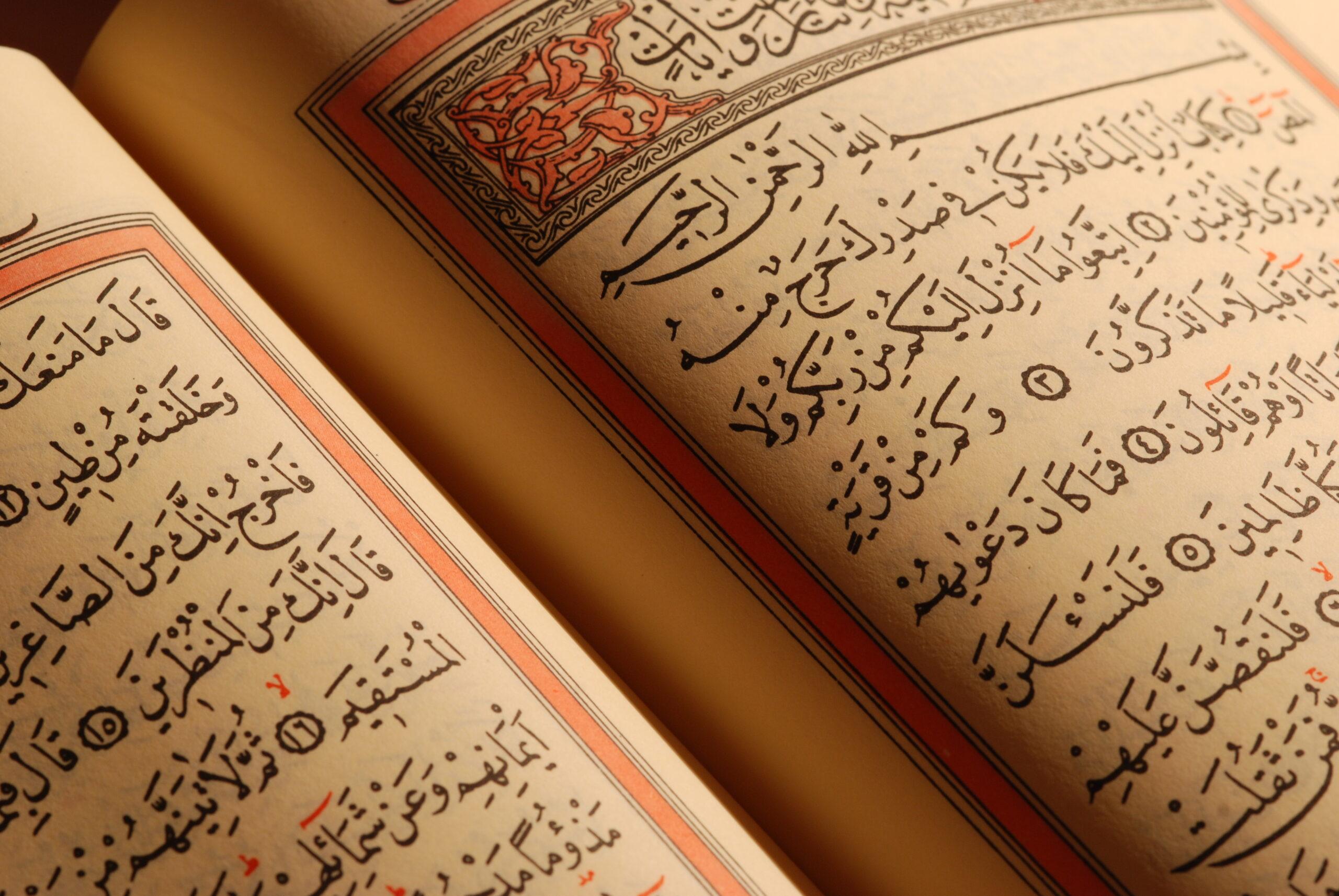 an open quran