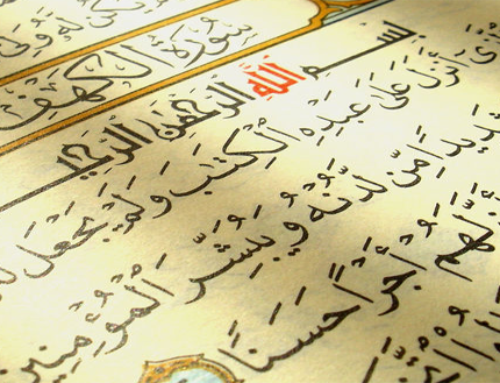 Introduction to Ahkam al-Qur'an