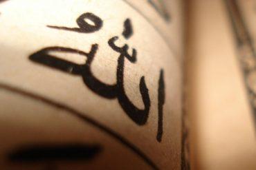 Shaykh al-Islam Ibn Taymiyyah and Sufism