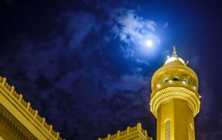 Virtues of the 15th Night of Shaban Image Full Moon Mosque Minaret