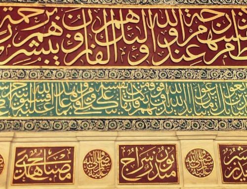 The Etiquette of Invoking Salat and Salam